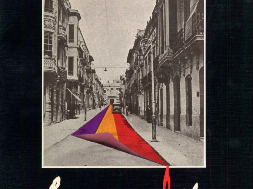 Revista Alborada 1986